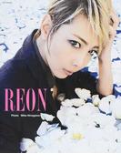 REON 柚希礼音写真集(タカラヅカMOOK)