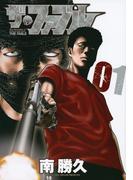 ザ・ファブル 1 (ヤンマガKC)(ヤンマガKC)