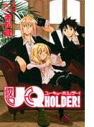 UQ HOLDER! 6 (週刊少年マガジン)