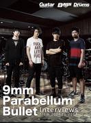 9mm Parabellum Bullet Interviews