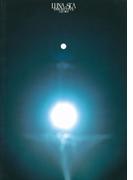 REVIVE 真夏の野外(LUNA SEA公式ツアーパンフレットアーカイブ1992-2012)