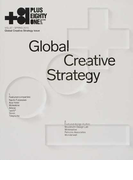 +81 CREATORS ON THE LINE: VOL.67(2015SPRING) グローバル・クリエイティヴ・ストラテジー特集plus…