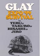 GLAY EXPO '99 SURVIVAL