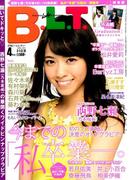 B.L.T. (ビーエルティー) 関東版 2015年 04月号 [雑誌]