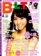 B.L.T. (ビーエルティー) 関西版 2015年 04月号 [雑誌]