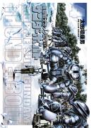 機動戦士ガンダム サンダーボルト 4(ビッグコミックススペシャル)