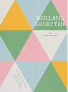 オランダ・ショート・トリップ アムステルダムから30分で行ける小さな街 (SPACE SHOWER BOOKS)(スペースシャワーブックス)