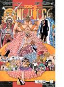 ONE PIECE 巻77 スマイル (ジャンプコミックス)(ジャンプコミックス)