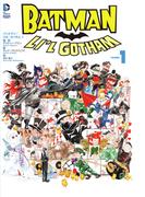 バットマン:リル・ゴッサム 1 (ShoPro Books)