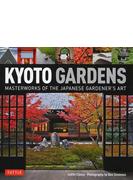 KYOTO GARDENS MASTERWORKS OF THE JAPANESE GARDENER'S ART
