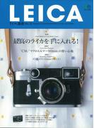 ライカ通信 No.12