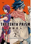 The Tenth Prism 2
