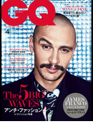 GQ JAPAN 2015 4月号