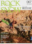 ROCK&SNOW 067(spring issue mar.2015) 特集グレード別初登記録ボルダー編