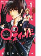 QQスイーパー(ベツコミフラワーコミックス) 3巻セット(別コミフラワーコミックス)