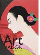 アート・メゾンインターナショナル Vol.18