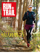 RUN+TRAIL Vol.11(RUN+TRAIL)