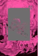 黒き川(ビームコミックス)