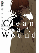 Clean a Wound(マーブルコミックス)