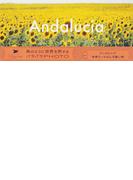 アンダルシア/世界でいちばん可愛い朝 (Ta Bird Books)