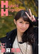 HybridMagazine vol.2 Manami Etou(Hybrid Magazine)