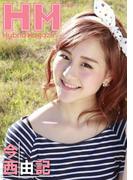 HybridMagazine vol.3 Yuki Imanishi(Hybrid Magazine)