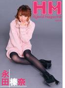 HybridMagazine vol.4 Haruna Nagata(Hybrid Magazine)
