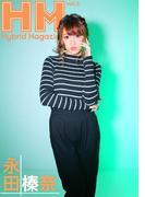 HybridMagazine vol.6 Haruna Nagata(Hybrid Magazine)