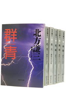北方謙三 神尾シリーズ全6巻セット (集英社文庫)