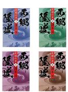 津本陽『西郷隆盛』全4巻セット (集英社文庫)