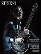 SUGIZO(ギター・マガジン)