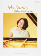 西村由紀江My Stories (ピアノ・ソロ)