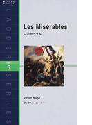 レ・ミゼラブル Level 5 (ラダーシリーズ)