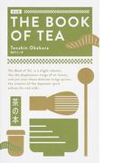 茶の本 英文版