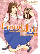 Good Job Returns : 3(ジュールコミックス)