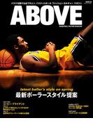 ABOVE Magazine Vol.4(ABOVE Magazine)