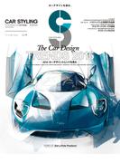 CAR STYLING Vol.4(CAR STYLING)
