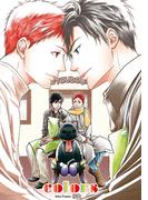 colors【新装版】(K-BOOK ORIGINAL COMICS)