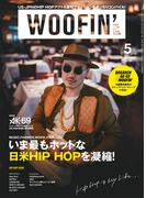 WOOFIN' 2015年5月号