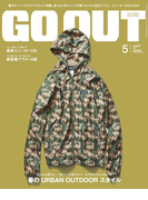 OUTDOOR STYLE GO OUT 2015年5月号 Vol.67(GO OUT)