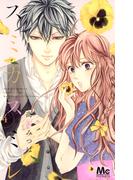 スミカスミレ 4 (マーガレットコミックス)(マーガレットコミックス)
