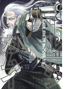 ゴールデンカムイ 3 (ヤングジャンプコミックス)(ヤングジャンプコミックス)
