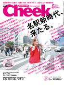 Cheek 2015年5月号(Cheek)