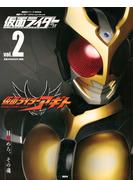 平成 仮面ライダー vol.2 仮面ライダーアギト