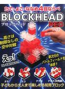 BLOCKHEAD RED