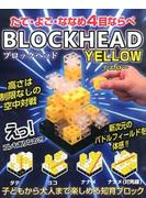 BLOCKHEAD YELLOW