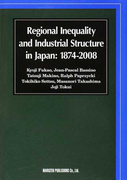Regional Inequality and Industrial Structure in Japan:1874−2008 (ECONOMIC RESEARCH SERIES)