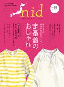 nid vol.38(MUSASHI BOOKS)
