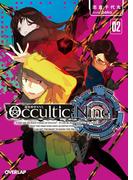 Occultic;Nine(2) -オカルティック・ナイン-(オーバーラップ文庫)