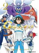 ガンダム Gのレコンギスタ(2)(角川コミックス・エース)